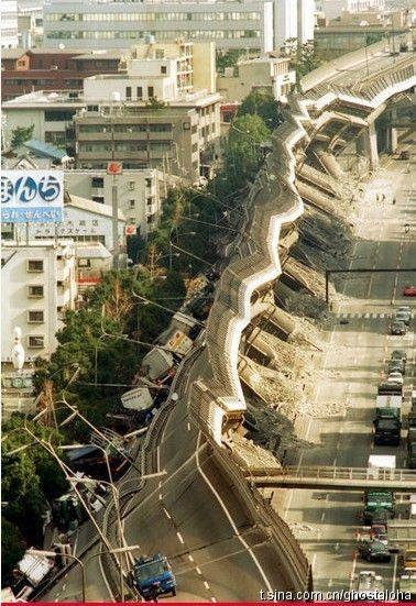 earthquake japan photo canon, componentes, featured, fukushima, hitachi, microsoft, nuclear, panasonic, pictures, ricoh, seiko epson, sismo japão, sony, texas instruments, Toshiba, tsunami