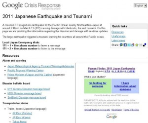 google crisis response google crisis response, google.org, localizador de pessoas, pictures, sismo japão, tsunami