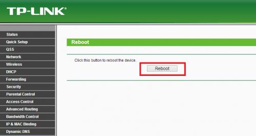 Como mudar senha wifi no roteador tp link (11)