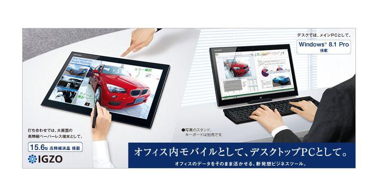 Tablet Sharp-RW-16G