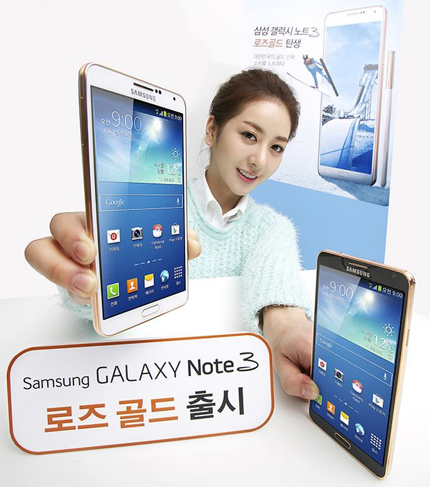 Galaxy Note 3 Gold