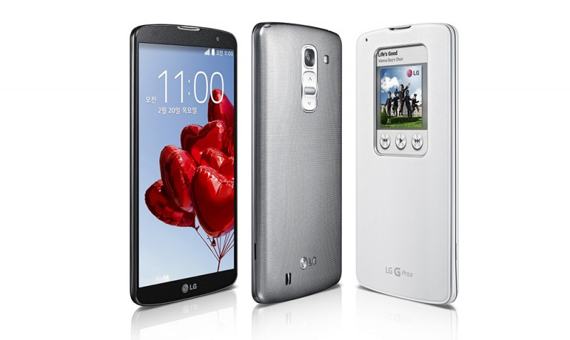 LG-G-pro-2(3)