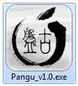 jailbreak ios 7.1 e 7.1.1 com pangu (1)