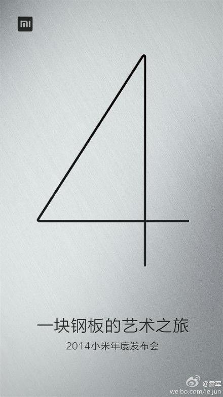 Xiaomi-Mi4-Tease-Banner