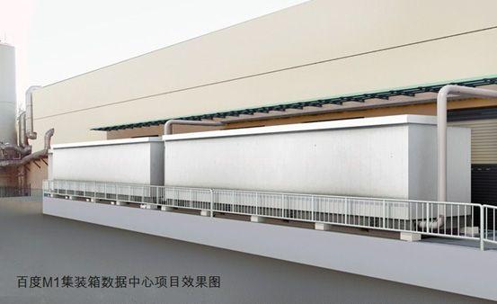 Schneider Electric fornece Centros de Dados pré-fabricados à Baidu