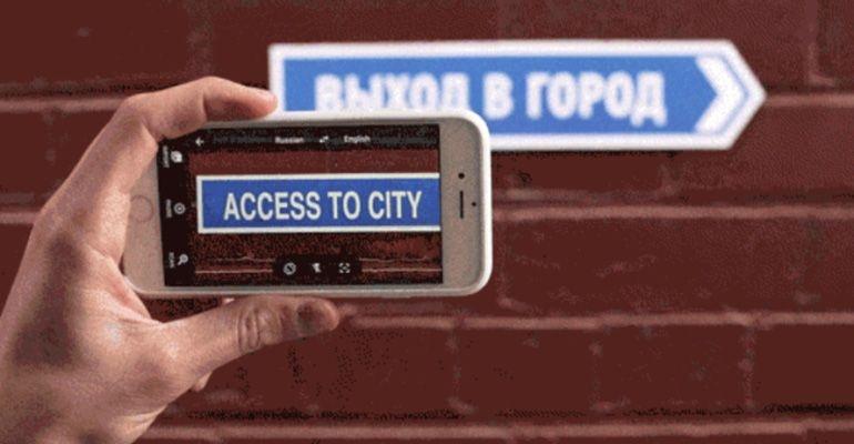 Google Tradutor recebe actualização