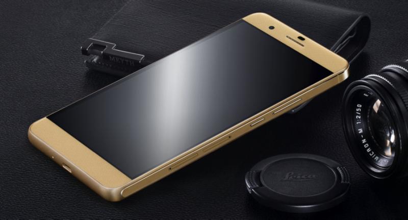 Huawei-Hnor-6-Plus-in-gold