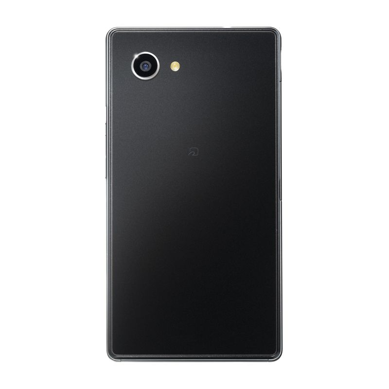 AQUOS-Xx2-mini-black-back