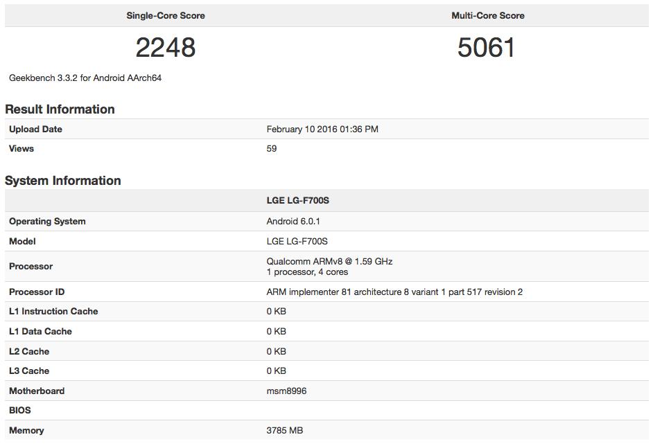 LG-G5-Geekbench-benchmark