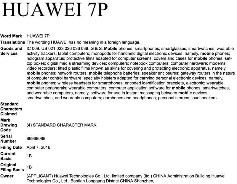 huawei-7p-trademark-800x621