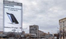 Samsung faz um Galaxy S7 Edge do tamanho de um prédio