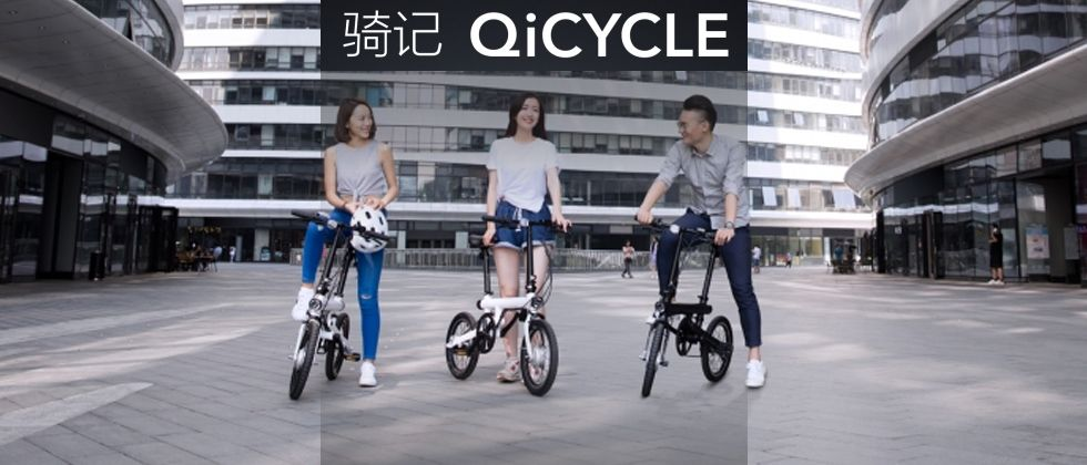 wicycle
