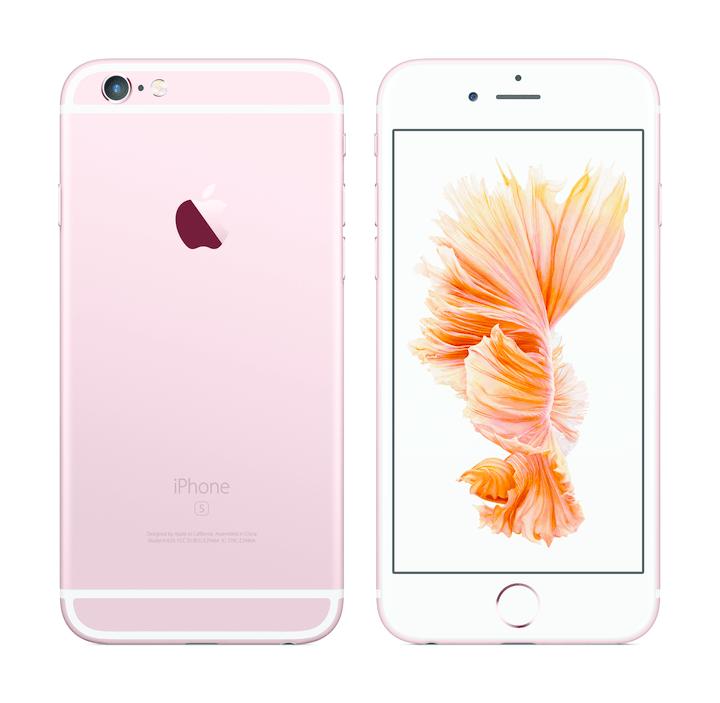 nexus2cee_iphone6s-rosegold-backfront-herofish-pr-print_720
