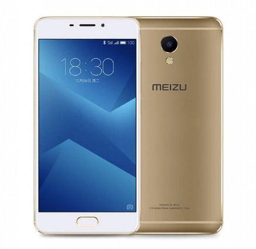 meizu-m5-note-gold
