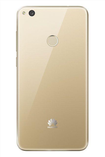 Huawei P8 Lite 2017_back_G