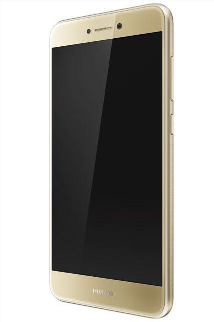 Huawei P8 Lite 2017_sl_front_G