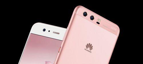 Huawei P10-4