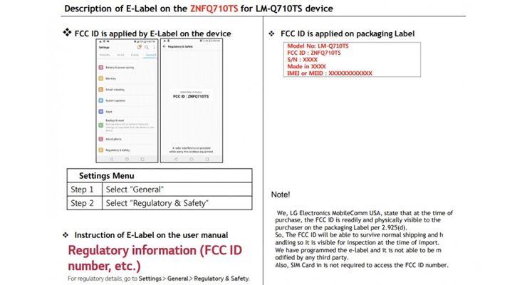 LG Q7 FCC