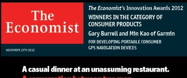 The Economist Innovation Award 2012