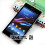 Captura de ecrã 2013 08 29 às 20.41.28 Android, Galaxy, samsung tab, sony honami, tablet android, xperia Z1