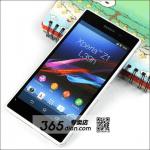 Captura de ecrã 2013 08 29 às 20.42.55 Android, Galaxy, samsung tab, sony honami, tablet android, xperia Z1
