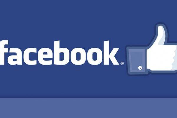 like facebook contactos de segurança