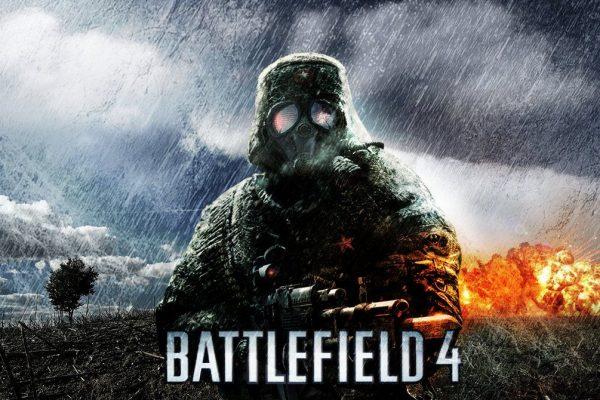 battlefield 4 Battlefi