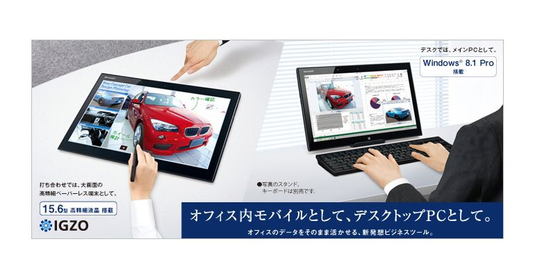 Tablet Sharp-RW-16G