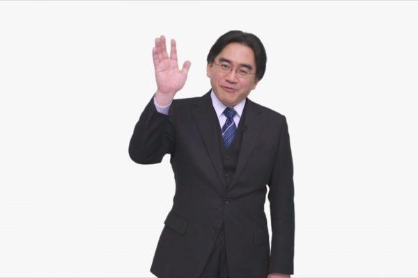 satoru 3DS