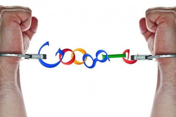 google1 770x472 Direito ao Esquecimento