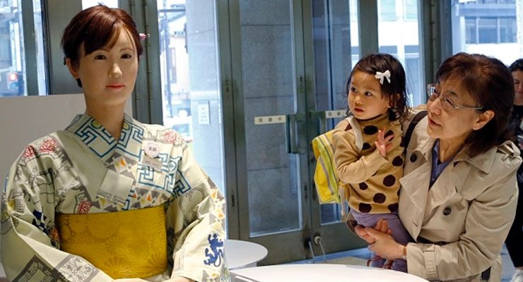 Robô recepcionista Toshiba
