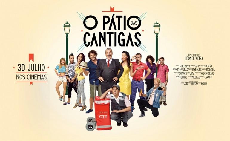 O Pátio das Cantigas, CCB, 3D