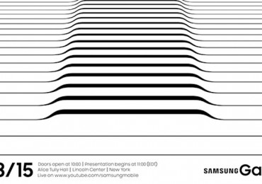 Samsung Galaxy Note 5 Unpacked 2015