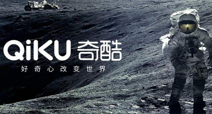 QiKu smartphone Android