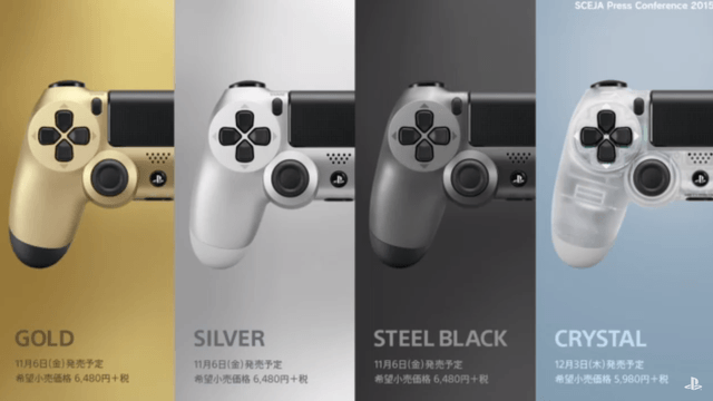PS4-Controllers