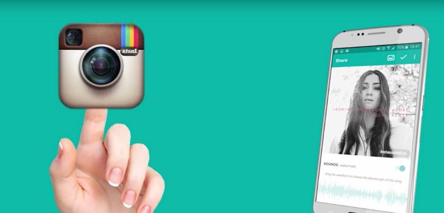 Sounds app Instagram