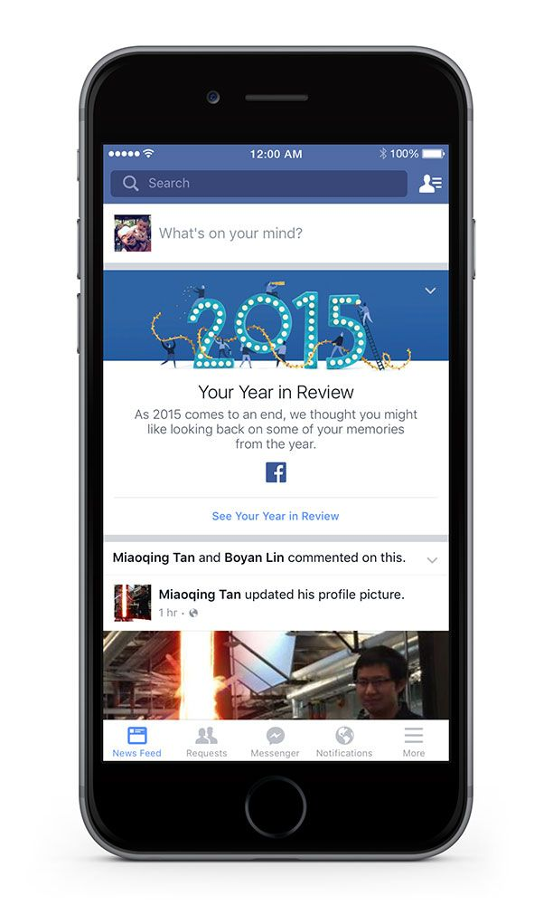 Facebook Year In Review PromoUnit