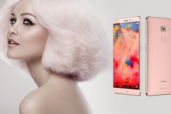 The rose gold Huawei Mate S Mate S