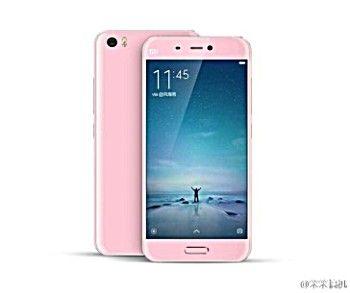 gsmarena 005 Mi 5, Xiaomi, Xiaomi M 5