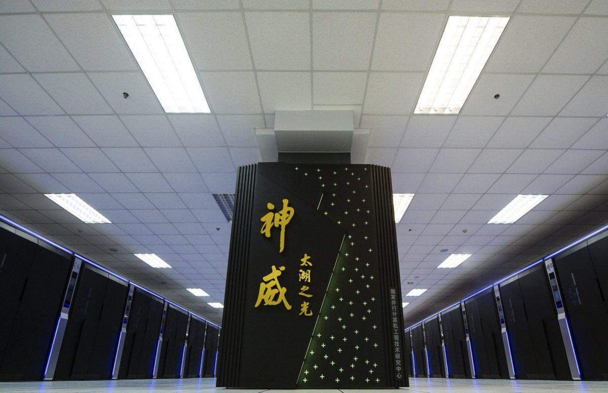 supercomputador mais veloz