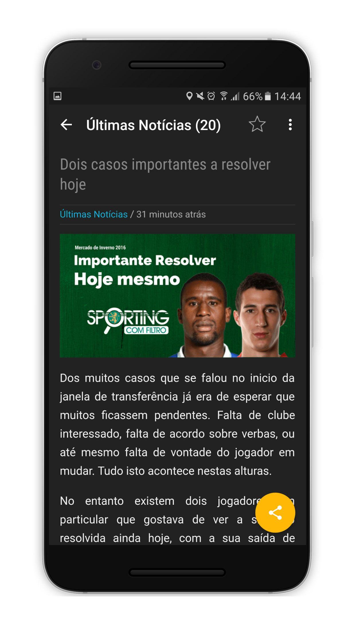 SportingUnido Android Screenshot 3 Android, aplicação, App, futebol, Google Play, Notícias, Sporting Clube de Portugal, Sporting Unido