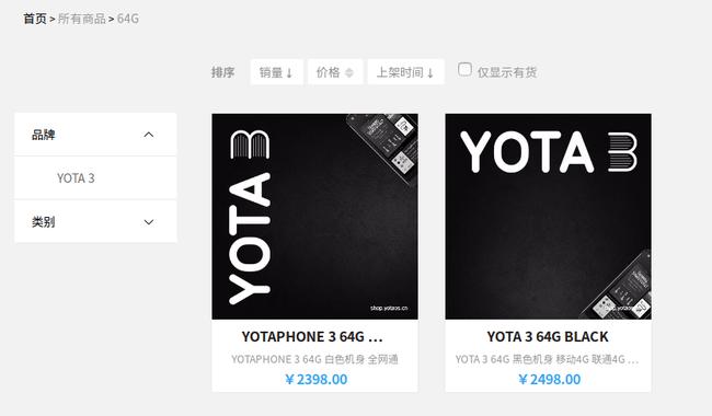 yota3 1
