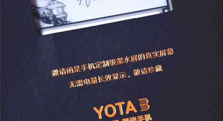 Yota6