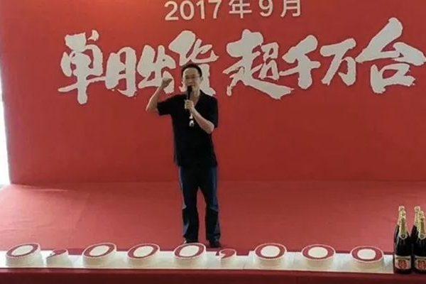 Xiaomi 10 Milhoes