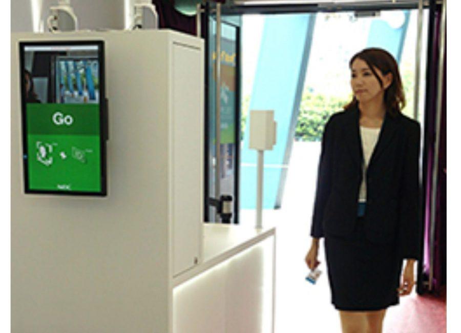 Sistema de reconhecimento facial da NEC implementado na Universíada de Verão em Taipei