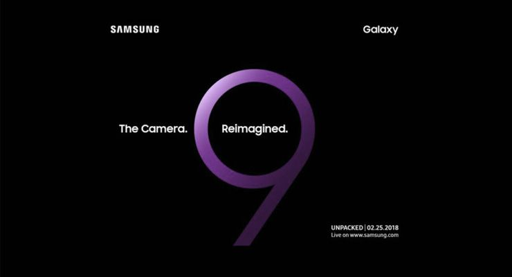 Galaxy S9 Unpacked 2018