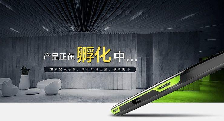 Black Shark Xiaomi