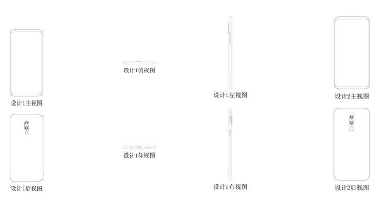 Meizu 16 patente