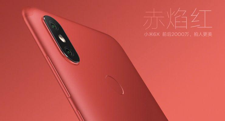 Xiaomi Mi 6X Vermelho