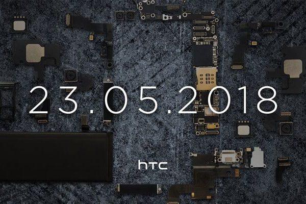 HTCU12oficial HTC